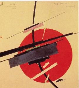 Esquema para una pintura mural. Kasimir Malevitch, Vitebsk, 1919